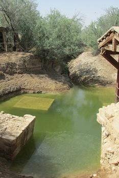 Baptismal_site.jpg