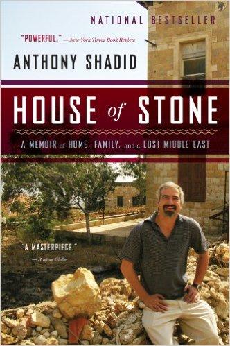 house_of_stone.jpg