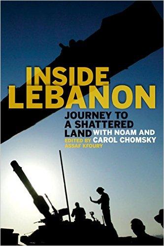 inside_lebanon.jpg