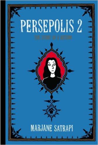 persepolis_2.jpg