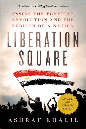 liberation_square.jpg