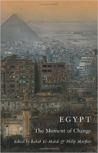 egypt_the_moment_of_change.jpg