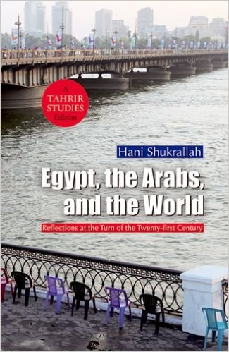 egypt_the_arabs_and_the_world.jpg