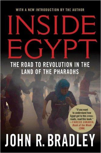 inside_egypt.jpg