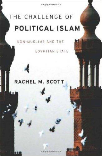 the_challenge_of_political_islam.jpg