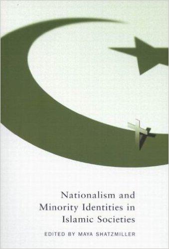 nationalism_and_minority.jpg