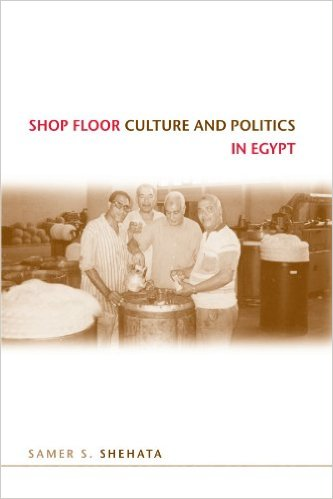 shop_floor_culture.jpg