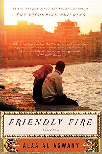 friendly_fire.jpg