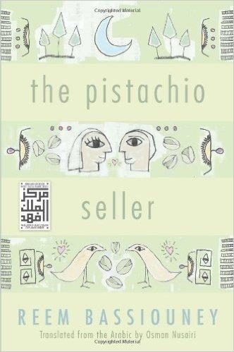 the_pistachio_seller.jpg