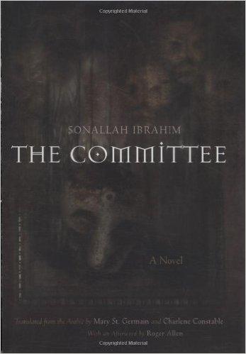the_committee.jpg