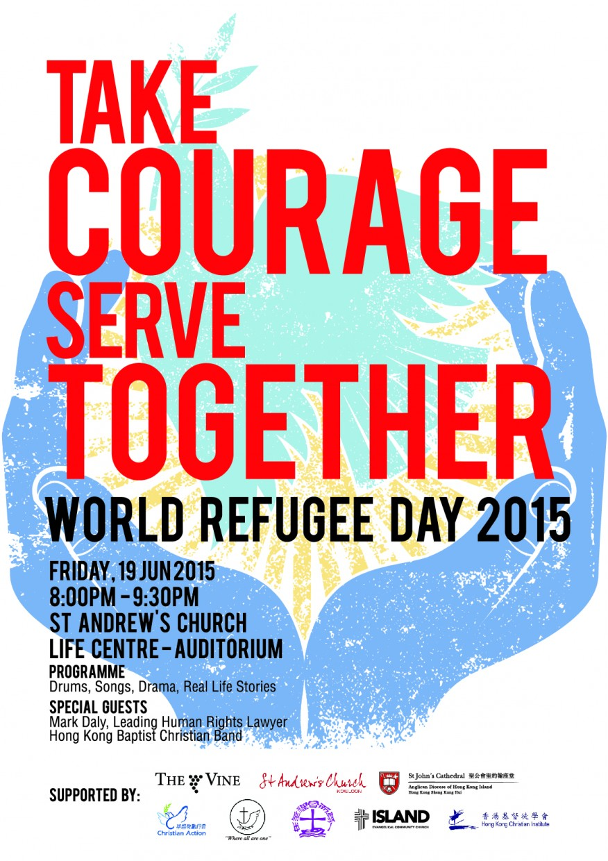 World_Refugee_Day_Hong_Kong_2015.jpg
