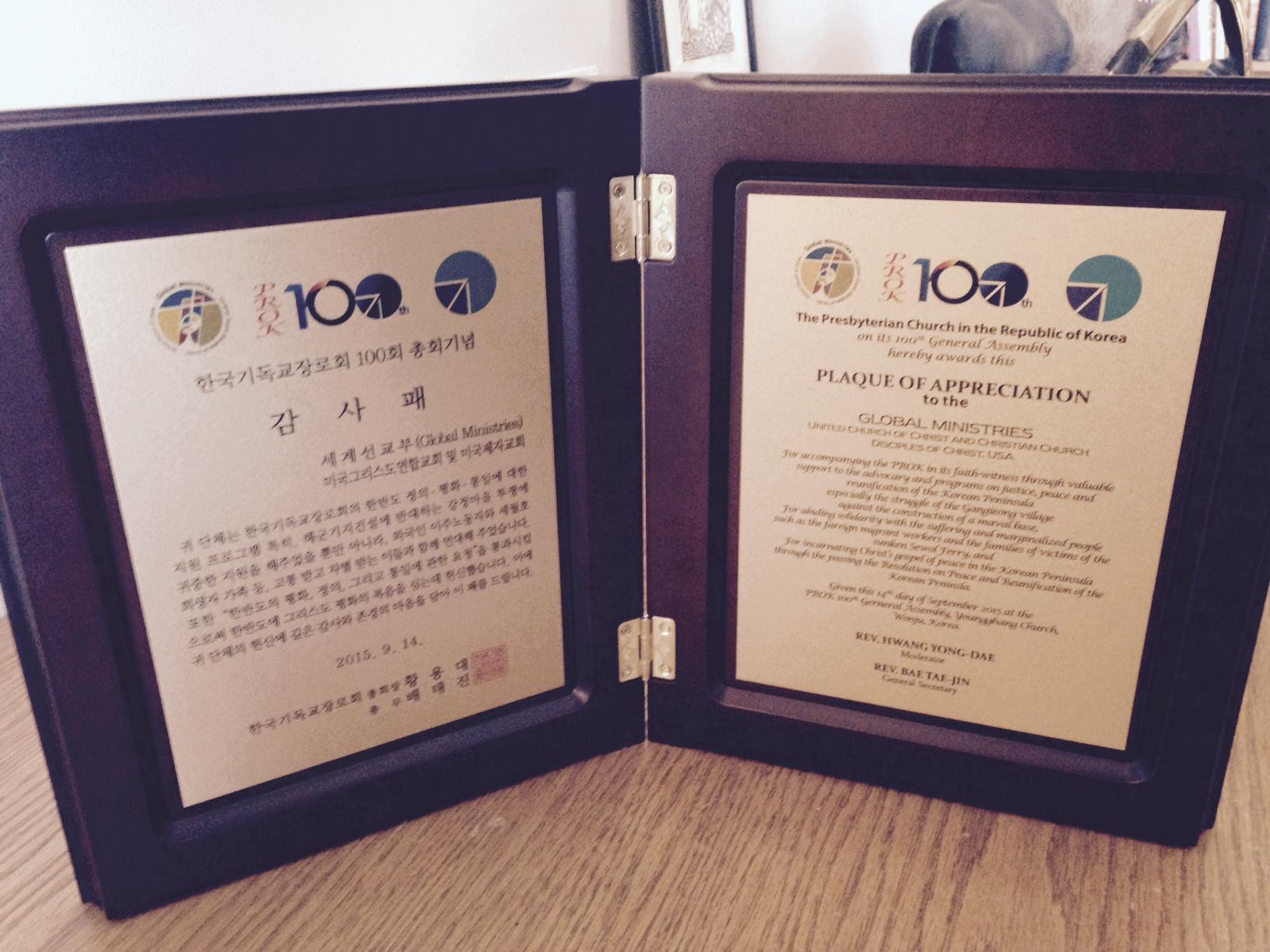PROK_award.jpg
