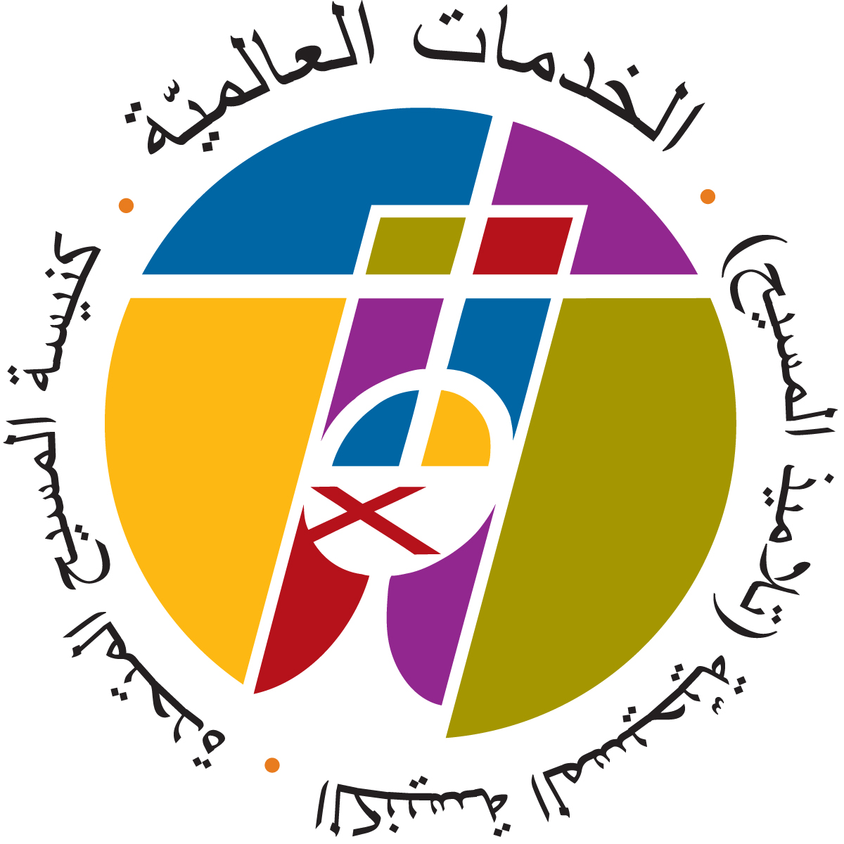 GM_Logo_Color_-_Arabic.jpg
