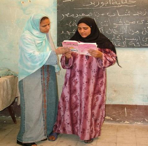 ceoss_egypt_women.jpg