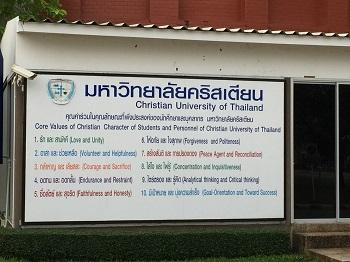 Thailand_-_RB_IMG_2616.JPG