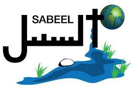 Sabeel_logo.png