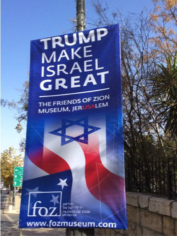 trump_israel.jpg
