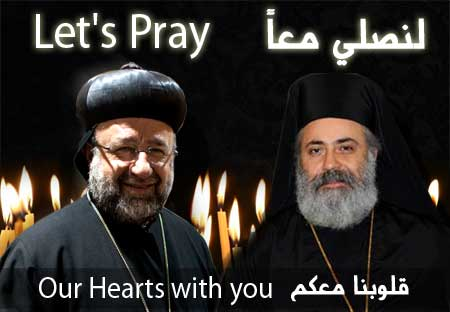 Syrian_archbisops.jpg