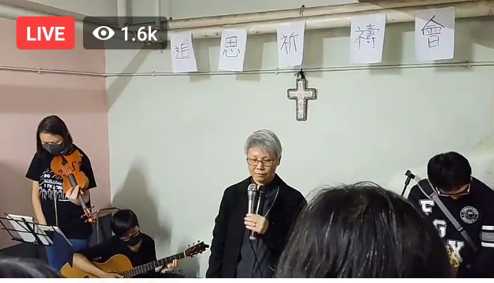 Rev._Phyllis_Wong_prays_at_memorial_service_for_young_student.jpg