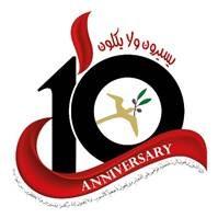 Kairos_Palestine___10_logo.jpg