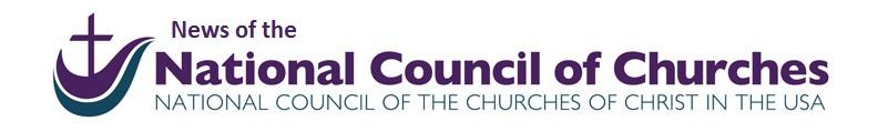 NCC_logo.jpg