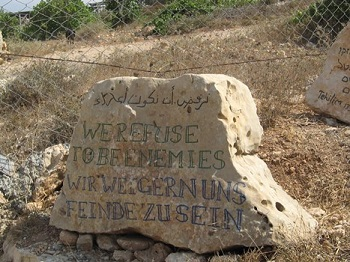 Israel-Palestine-Buttrick-s-Pic1-Mar-2014-1.jpg