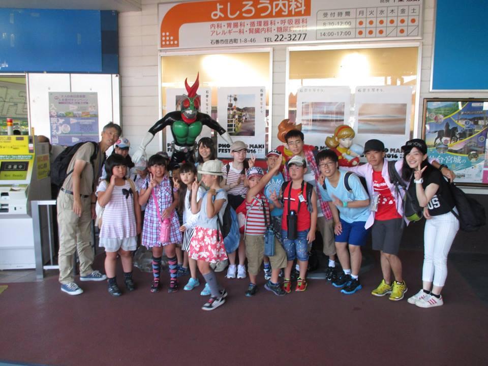 Japan_Emmaus_field_trip.jpg