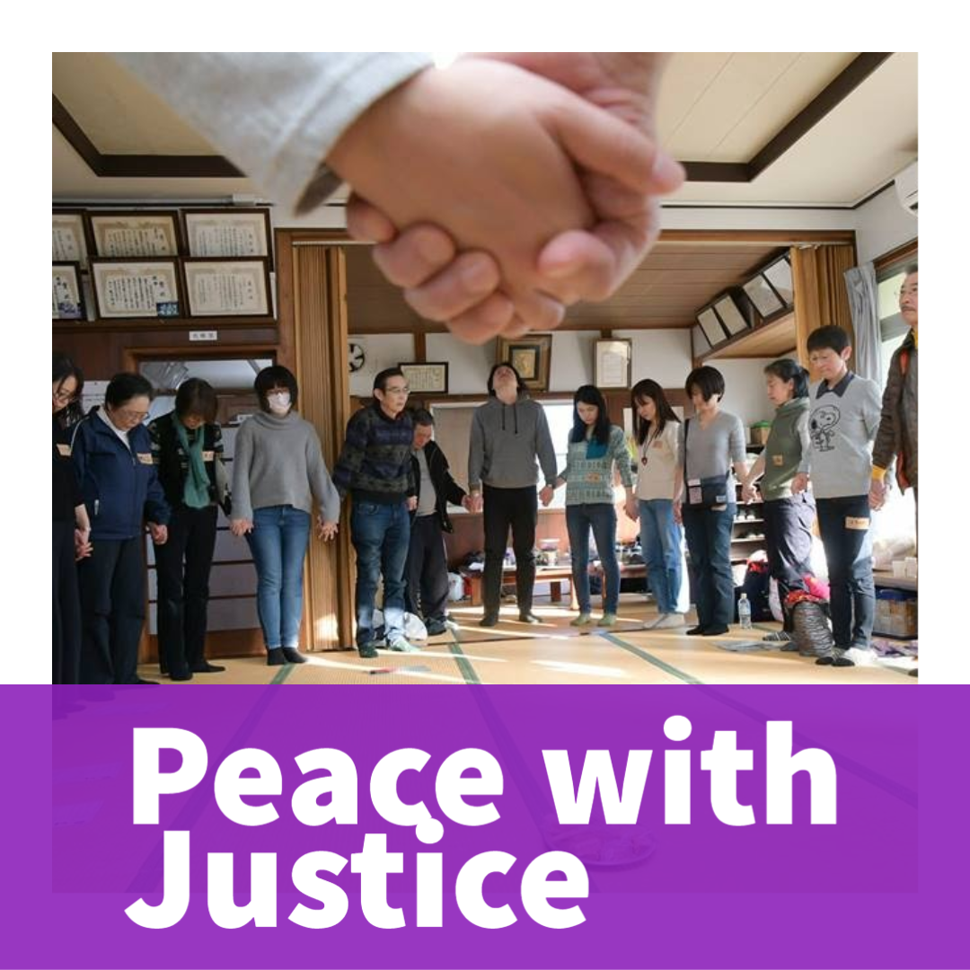 peacewithjusticetile.png
