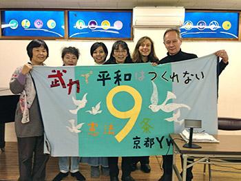 Japan_YWCA.jpg