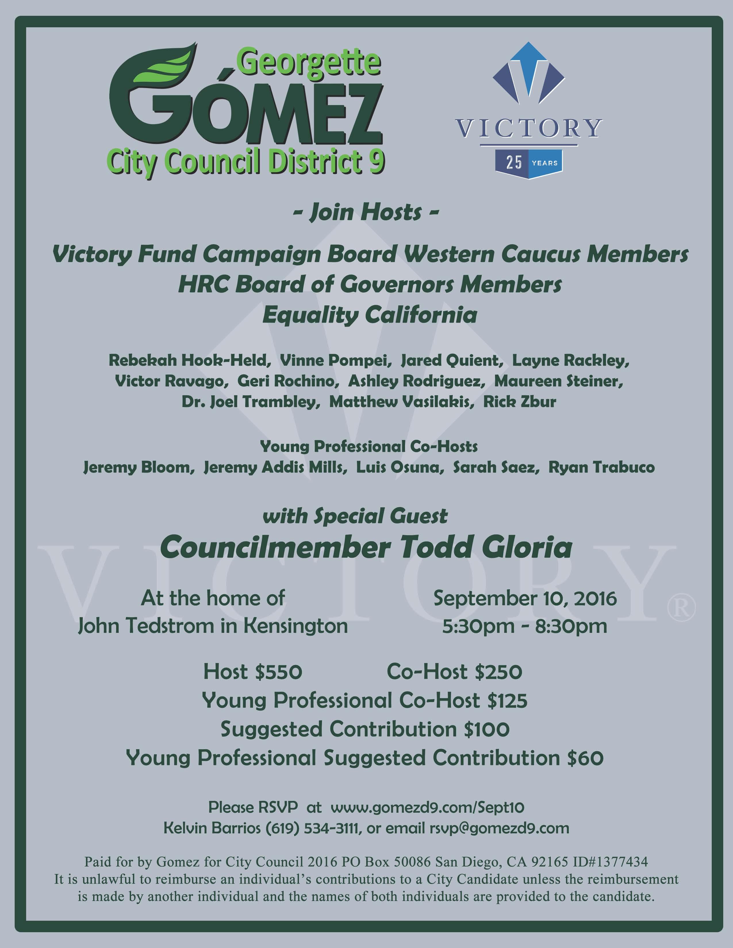 Victory_Fund_Fundraiser.jpg