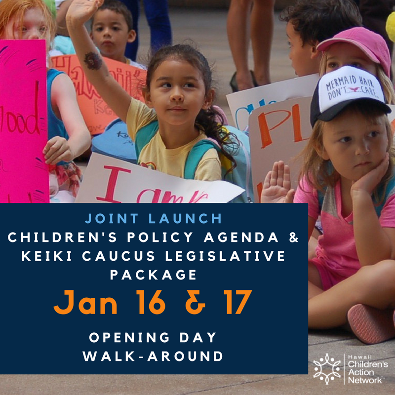 Both_days2018_Hawaii_Children's_Policy_Agenda_Launch_event_page.png
