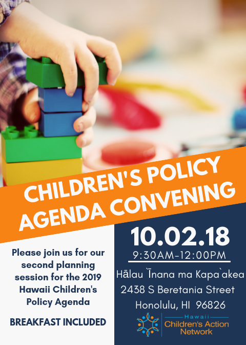 children's_policy_agenda_convening_Flyer_2.png