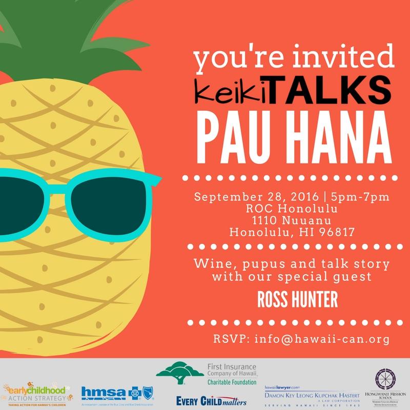 pau_hana_invite.jpg
