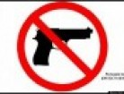Fewer than 1% want concealed carry