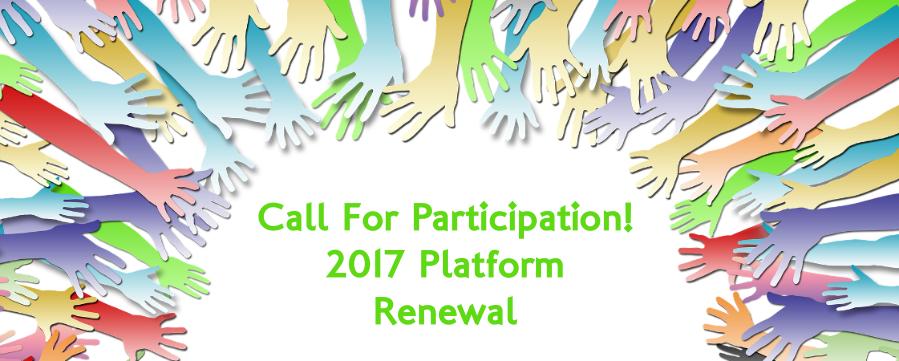 platform_page2017.png