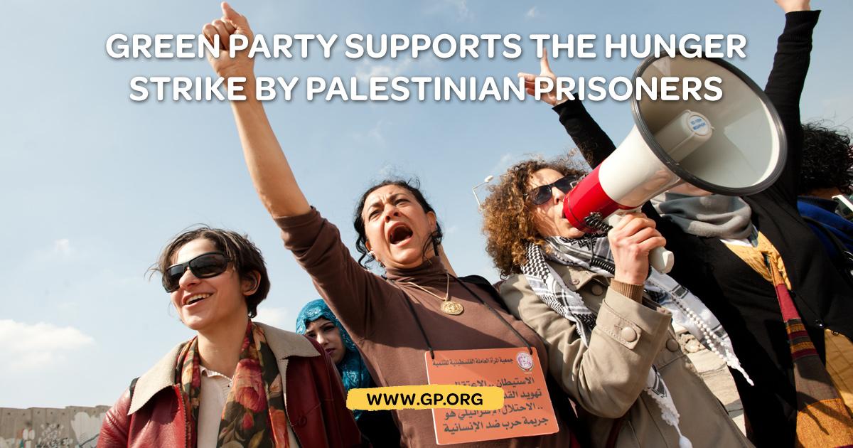 palestine-hunger-strike.jpg