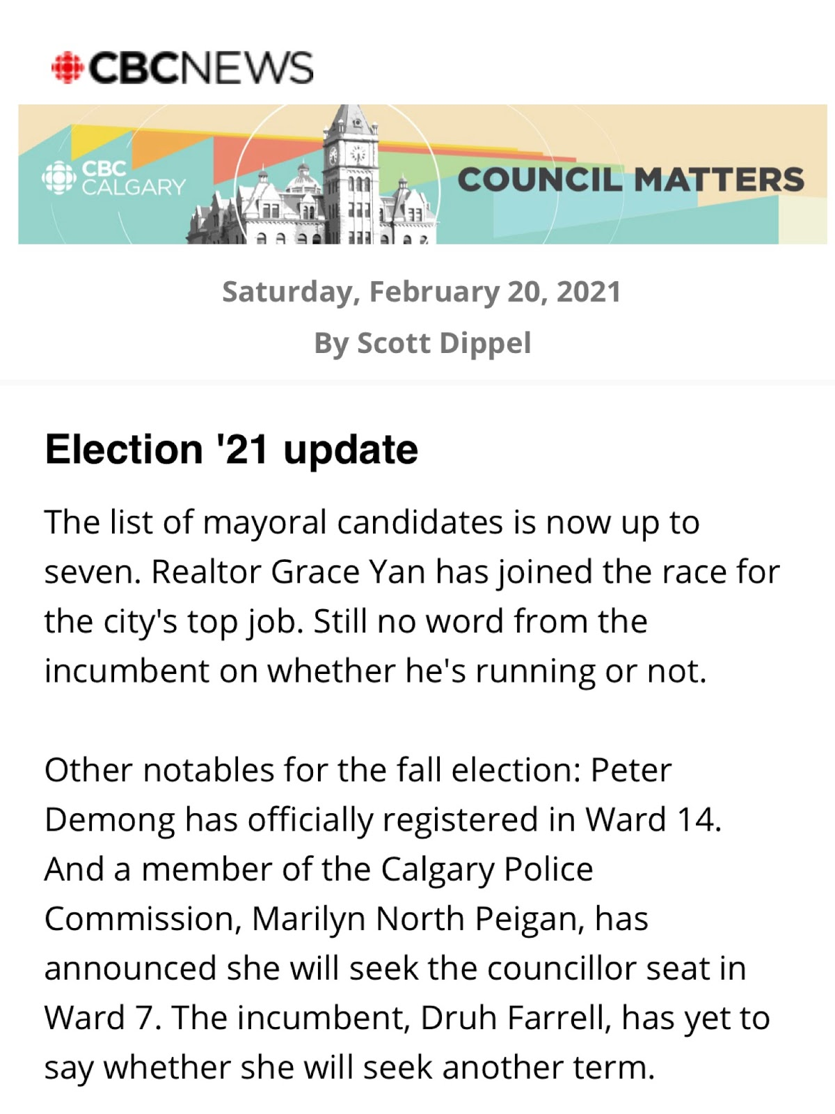CBC_News.jpg