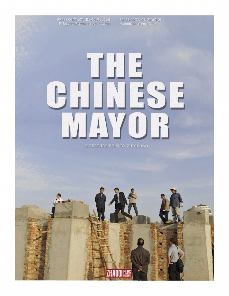 The_Chinese_Mayor_-_poster.jpg