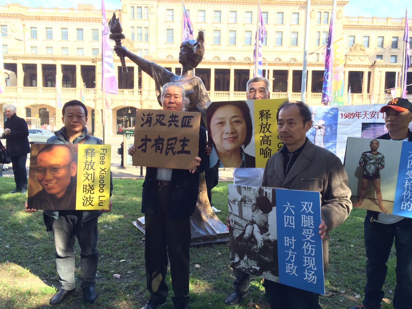 20150604_Chinese-Democracy-Statue_02.JPG