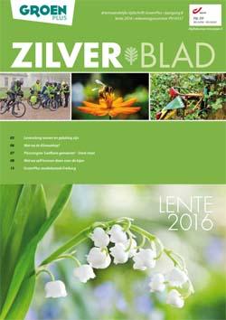 zilverblad_lente_2016.jpg
