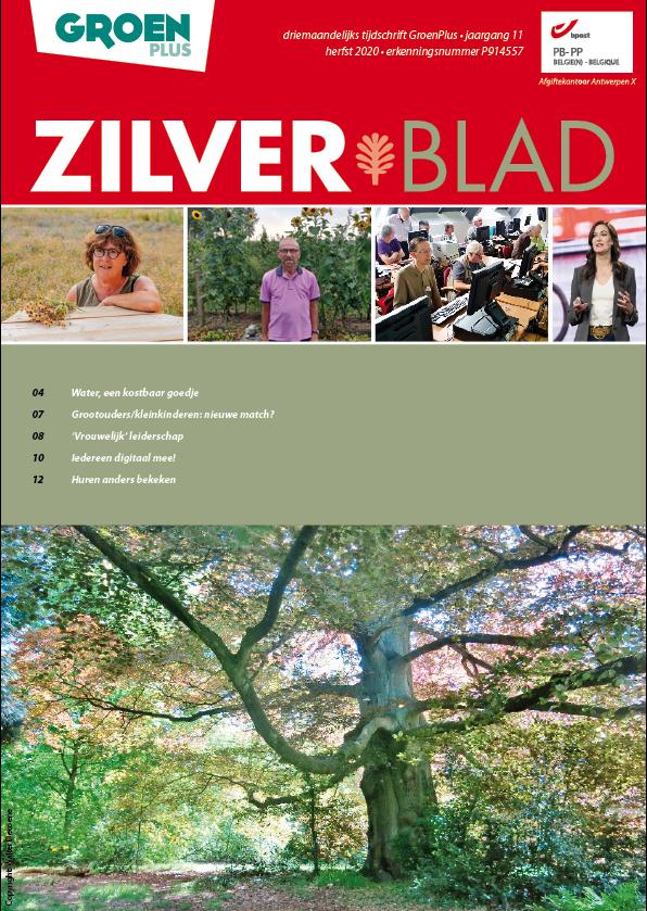 zilverblad_aug20_front.jpg