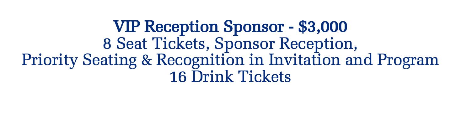 VIP-reception-sponsor-2019.jpg