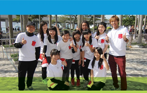 DFFC_HK_banner_image.jpg