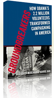 Book_Groundbreakers-crop.png