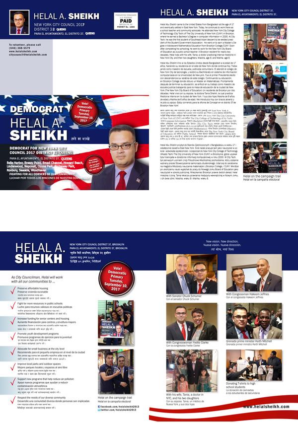 CampaignMailer1_EDITED.jpg
