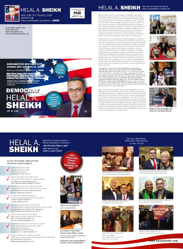 CampaignMailer2_EDITED.jpg