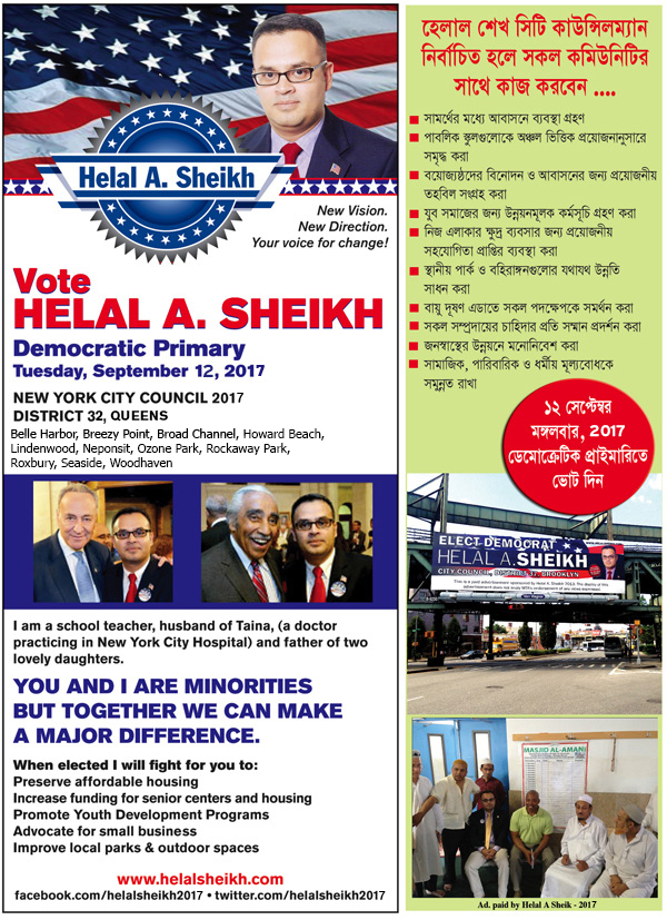 Helal-Sheikh-advertisement_EDITED.jpg