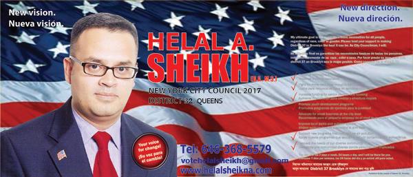 Campaign-Banner_FINAL.jpg