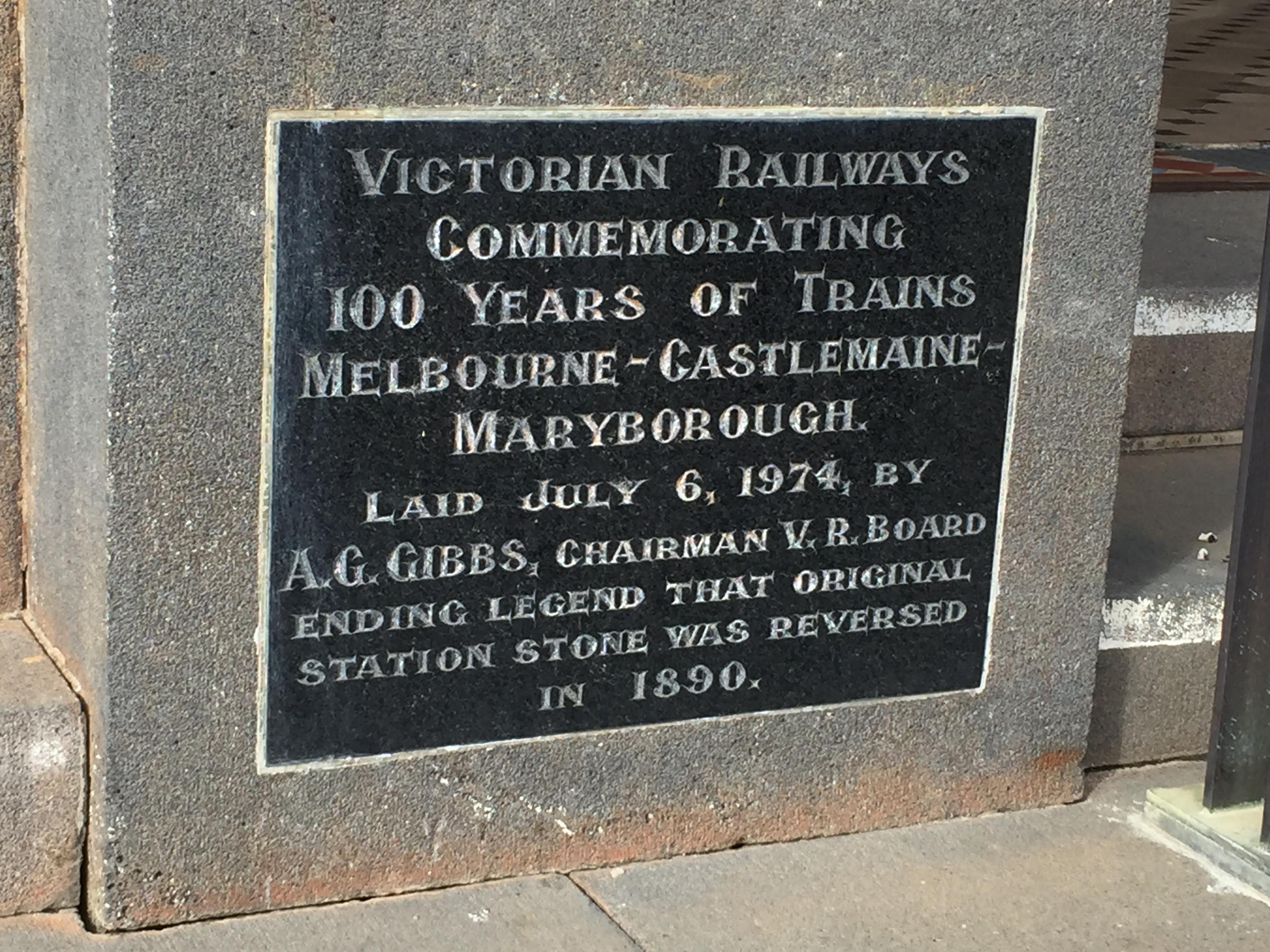 A commemorative stone needing more interpretation!