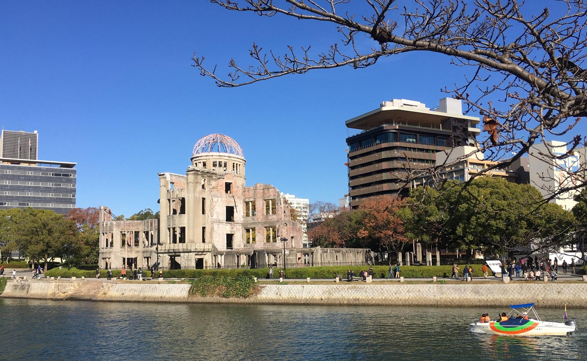 Hiroshima 2019